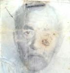 الشيخ محمد بن بك رحمه الله